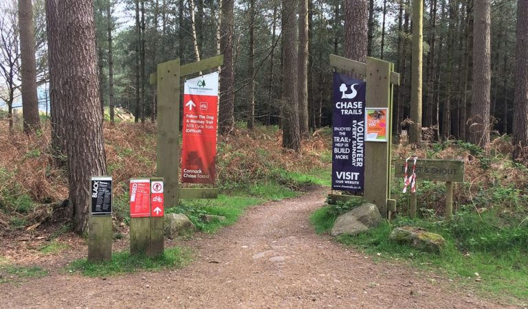 Cannock Chase, Staffordshire